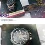 凱撒全新機械錶