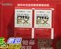 [COSCO代購] C1997785 TAKEDA ALINAMIN EX PLUS 武田 合力他命強效錠 280錠X2盒