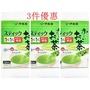 🚀最後三盒現貨 超低134 日本國產茶葉100% 日本製 伊藤園 ITOEN 無糖 抹茶粉 綠茶粉 隨身包16入