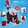 Costco代購 smarTrike Delight 3合1三輪車 - 紅色