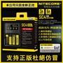 💥正版 Nitecore SC4 奈特科爾 鋰電池充電器 快充 非 18650 D2 D4 i2 i4 i8 SC2