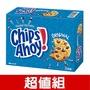★加購湊免運★★買一送一★奇寶巧克力豆酥餅285g