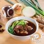 【享點子】豪華紅燒牛肉湯/番茄牛肉湯(500g/包)