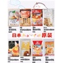 🔥大量現貨下單24小時寄出🔥Q娘💋日本代購🇯🇵Pioneer 舒芙蕾鬆餅粉 森永鬆餅粉 原味 日清 cuoca