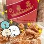 香港超夯 化痰果👍 保證正品