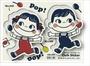 peko&poko全身不二家的mirukiuorudekosutekkazenerarusutekkadekoshiru防水式樣悲哀雜貨郵購棉花糖活潑 Marshmallow pop