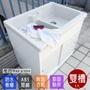 【Abis】日式穩固耐用ABS櫥櫃式雙槽塑鋼雙槽式洗衣槽(雙門-1入)