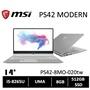 MSI 微星 PS42 Stealth 8MO 020TW銀 i5-8265U/8G/512GSSD 14吋 輕薄繪圖