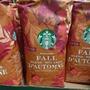 好市多 星巴克秋季限定版咖啡豆