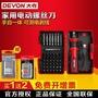 下殺.DEVON大有 家用電動螺絲刀鋰電充電式起子機螺絲批迷你電批工具 熱銷