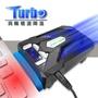 極速靜音熱排抽風式 全新黑/白雙色現貨 變色甲蟲LED顯示炫光呼吸燈 智慧變頻控速型 高效散熱風扇 筆電 散熱器