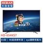 HERAN禾聯 65吋 4K UHD 內建聯網 護眼低藍光 LED液晶顯示器HD-654KS7