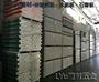 塑鋁板 矽酸鈣板 防火板 天花板【日本 台灣 麗仕】3X6呎 6mm~每片230元起 另有 輕鋼架 實木格網
