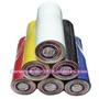PVC絕緣膠帶 電氣膠帶 電火布 1小捲