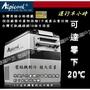 【悠遊戶外】台灣公司貨CF35 45 55艾凱冰虎雙槽行動冰箱 含變壓器 冷藏冷凍 車用車載冰箱 WAECO參考