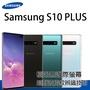Samsung S10 PLUS 1T
