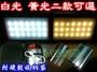 【珍愛頌】A223 附精美收納盒 小巨人 充電式LED露營燈 7200mAH 帳棚燈 帳篷燈 炊事帳 客廳帳