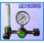 達成醫療  VSY-011(手轉型) 眾里壓力調節器/醫療氣體/氧氣調節器/氧氣流量計