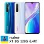 [贈耳機] realme XT 8G/128G 6.4吋6400萬畫素 四鏡頭鷹眼猛獸智慧型手機