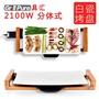 現貨110V  燒烤爐家用韓式烤肉機無煙電烤盤陶瓷室內不黏多功能鐵板燒免運費