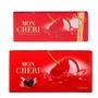 Mon Cheri 費列羅 冬季限定 櫻桃酒心巧克力禮盒 10 / 15顆入