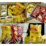 韓國『蜂蜜奶油洋芋片』
