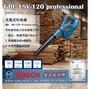 sun-tool BOSCH 043- GBL 18V-120 18V 吹風機 [單機版]超強風力 吹葉機  適用 18V鋰電