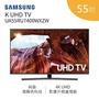【現貨立即可寄出】僅有一台,下殺優惠,公司貨含保固 SAMSUNG 三星55吋4K平面電視 FULL HD-RU7400