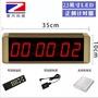 [2.3寸6位]LED計時器倒數計時牌電子鐘會議發言提醒施工體育比賽健身定時