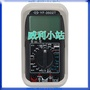 【威利小站】台灣製造 TENMARS YF-3502T 數位三用電錶 多功能數位電錶+溫度
