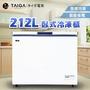 日本TAIGA 212L臥式冷凍櫃(全新福利品)