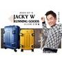 【全新現貨】RUNNING GOODS JACKY W 24吋行李箱 藍色