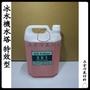 超潔X-Klean ®系列 501 特效型 洗管劑 洗冷卻水塔 洗冰水機水塔藥水 側洗冷氣 冰水主機 冷氣保養 散熱水塔