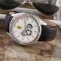 法拉利機械手錶(銀框銀針白盤黑帶)