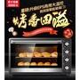 烤箱 UKOEO HBD-7001 70L烤箱家用烘焙蛋糕全自動大容量電烤箱商用專業 mks