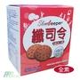 纖司令餅乾-紅麴  (低GI / 無糖 / 含抗性澱粉 / 富膳食纖維)