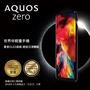 💥全新未拆💥夏普 Sharp AQUOS Zero 6.2吋 💖送原廠大禮包💖