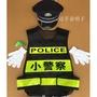 兒童交警警察服裝反光馬甲演出服反光衣交警反光背心 角色扮演服 萬聖節女童裝男童裝