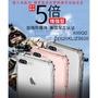 軍事級加強華碩 ASUS ZenFone 5 5Z ZE620KL ZS620KL X00QD 空壓殼 防摔透明殼手機殼