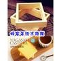 長崎蜂蜜蛋糕木框模 蜂蜜蛋糕模 木框模 長崎蛋糕模 蜂蜜 蛋糕模【朵希幸福烘焙】