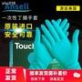 PVC手套☬◙Ansell安思爾92-600一次性丁腈手套防化學手套耐油耐酸堿實驗手套