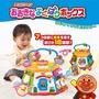 (現貨) 麵包超人 屋型益智盒 新款 益智 七面盒 遊戲屋 六面盒玩具 百寶箱 (日本正版)《Us的麵包超人》