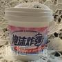 韓國熱銷-泡沫炸彈清潔霸 泡沫炸彈BUBBLE BOMB