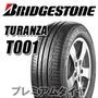 汽車輪胎 普利司通 225/55R16 T001 1條完工價 3400 一次更換2條(含)就送定位 全新輪胎