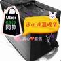 Ubereats 新26公升非官方小保溫袋 加強保溫防水效果 Ubereats uber eats(不含高保溫內膽)