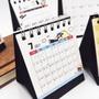 四季紙品禮品 2020年超值小桌曆 月曆 行事曆 NL2017