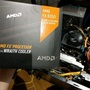 AMD FX 8350 cpu 盒装 CPU处理器