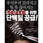 韓國 🇰🇷The u-hok 高絲蛋白護髮焗油安瓶/15ml