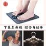 ☯免運👣便攜式EMS智能足部按摩器 USB安全脈衝腳底按摩墊 足部按摩墊 足底按摩器 家用足療按摩器 腳底按摩