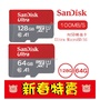 SANDISK 128G 64G ULTRA MicroSD 100MB/S UHS-I C10 A1 記憶卡 紅灰